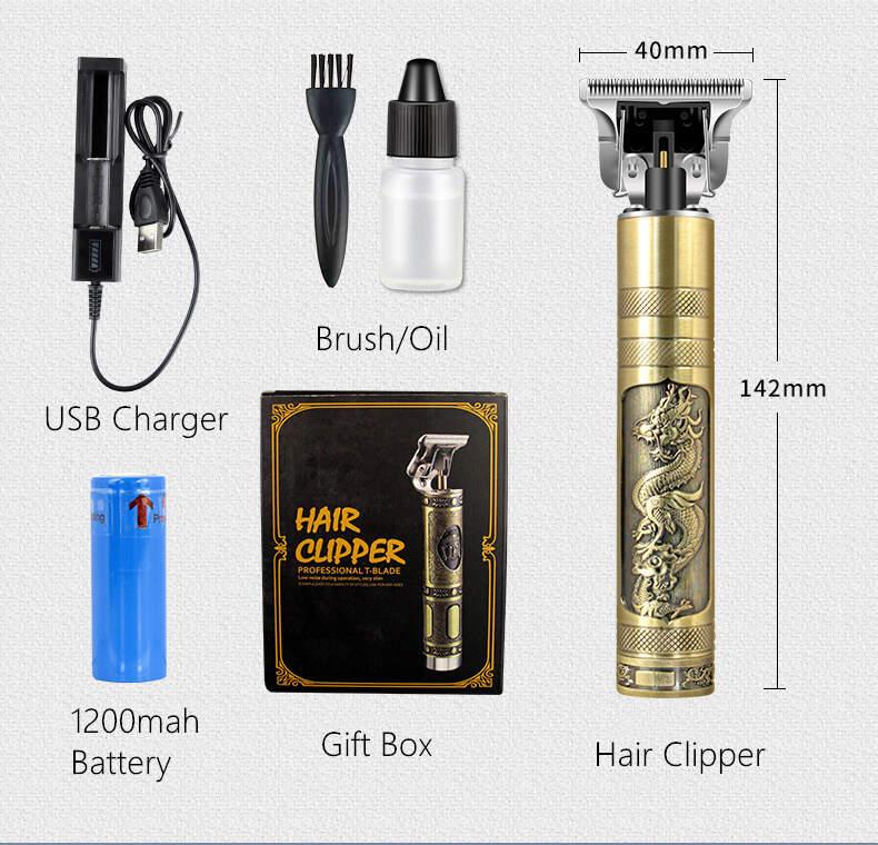 Машинка для стрижки волос аккумуляторная