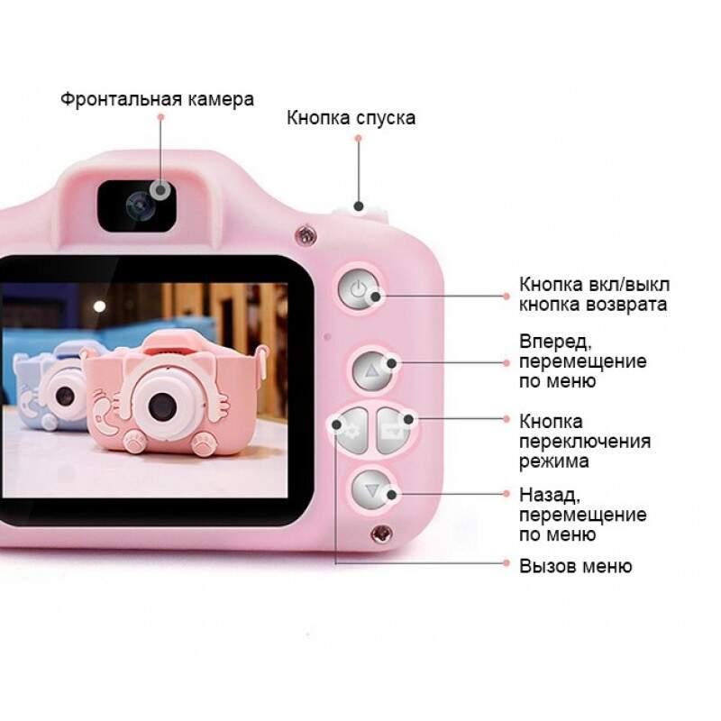 """Фотоаппарат Fun """"Camera Kitty"""" со встроенной памятью и играми"""