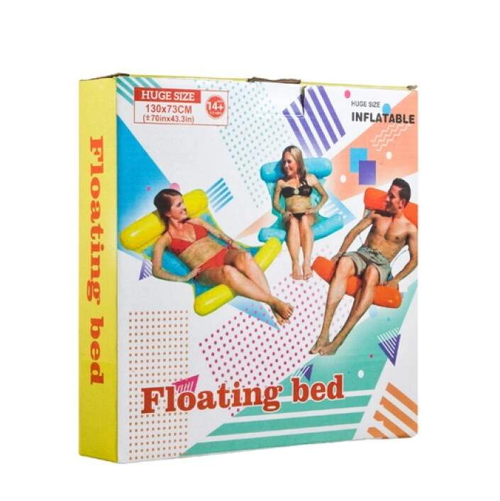 """Надувной шезлонг для плавания """"Floating bed"""""""