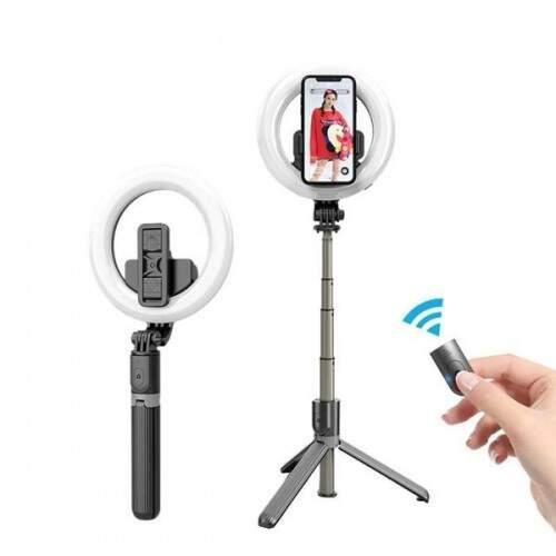 Монопод-штатив с LED-кольцом Selfie Stick L07