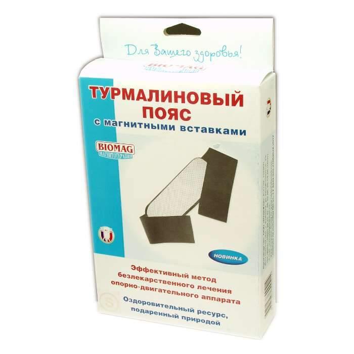 Турмалиновый пояс с магнитными вставками ПП-01