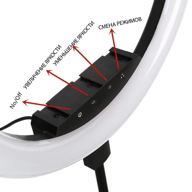 Кольцевая лампа со штативом сенсорная Ring Fill Light