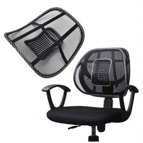 """Накидка на кресло для поддержки спины/поясницы """"Комфорт"""""""