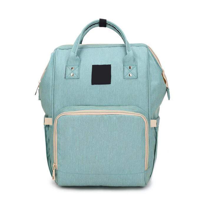Сумка-рюкзак для мамы Голубой