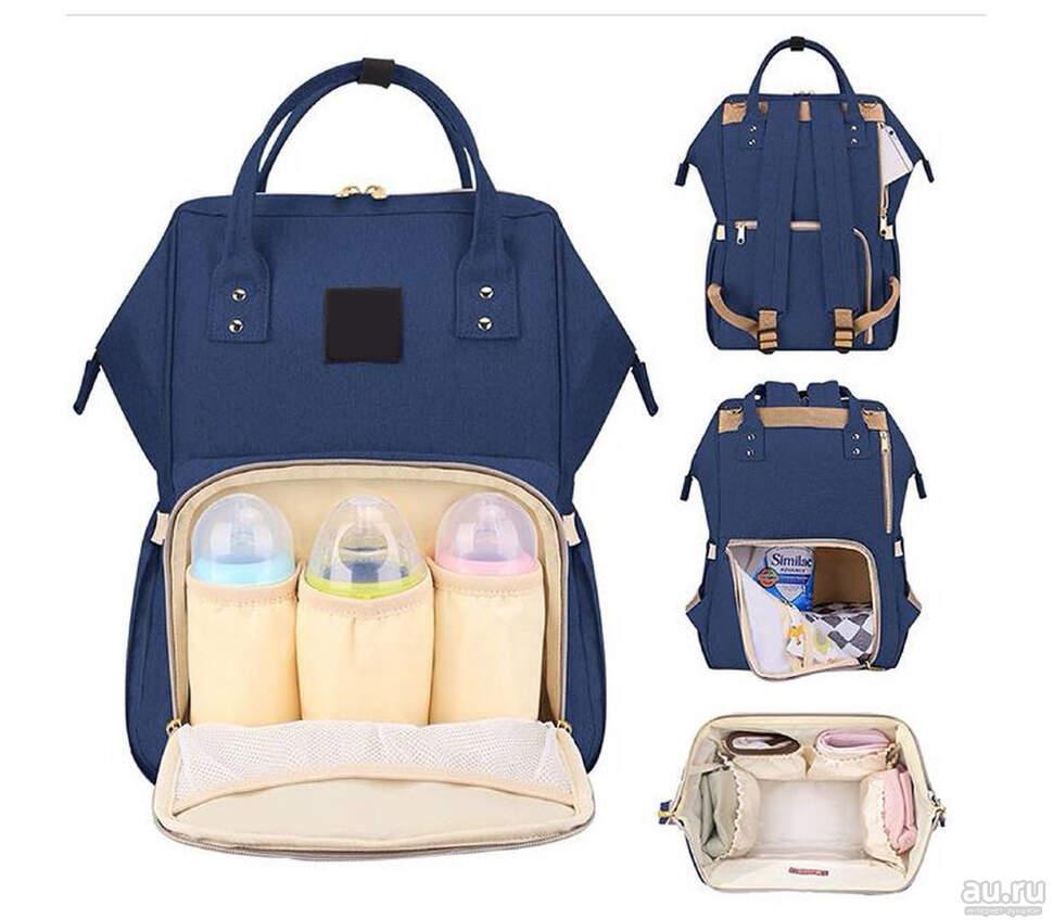 Сумка-рюкзак для мамы с USB- кабелем