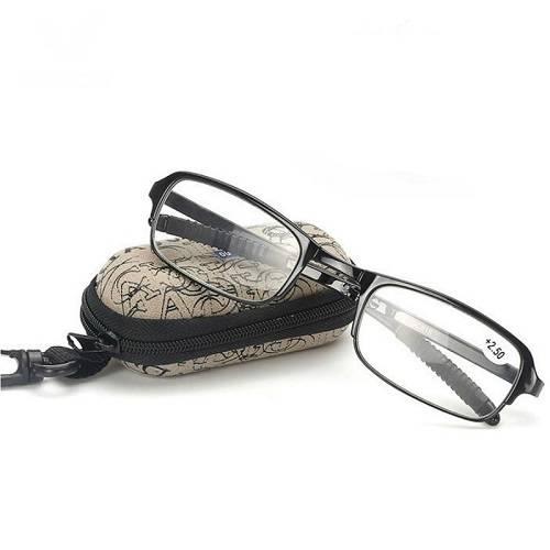 Увеличительные очки Фокус Плюс складные