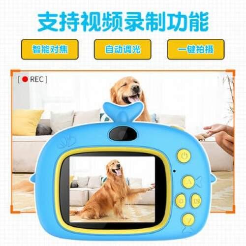 Детский фотоаппарат Digital Camera