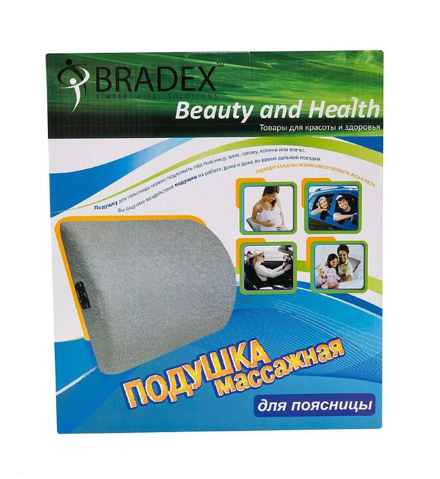 Подушка вибрирующая «Осанка плюс» Bradex