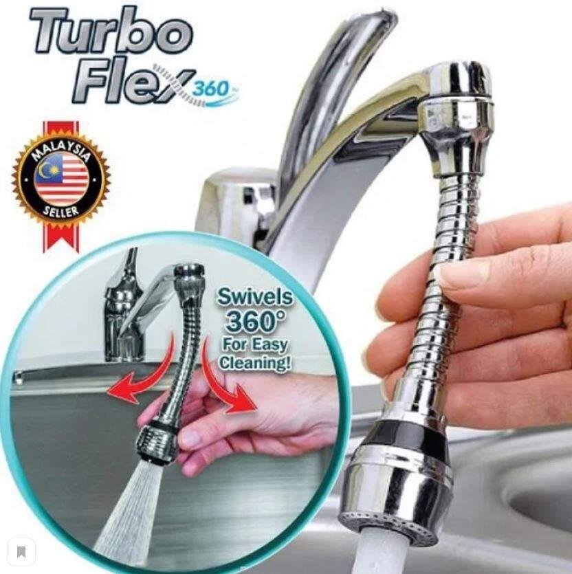 Гибкий шланг-насадка для крана Turbo Flex 360