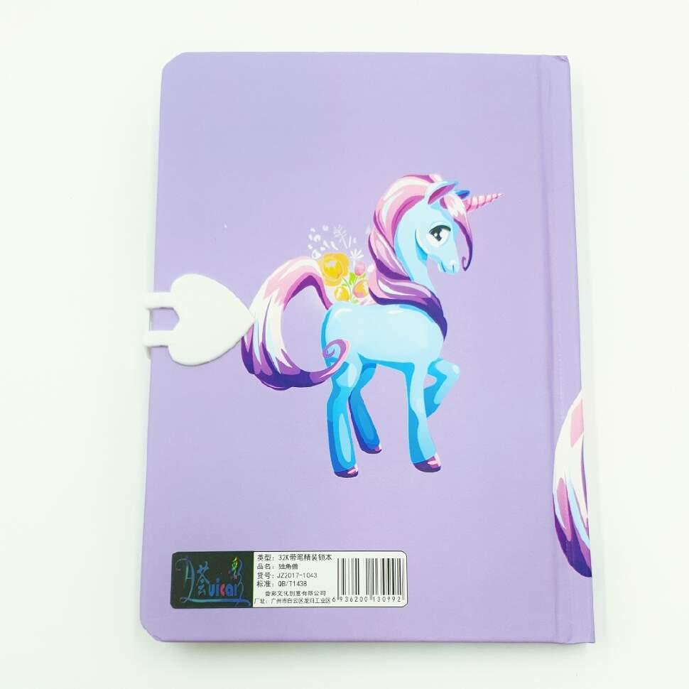 Фиолетовый (единорог)