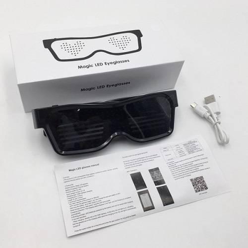Светящиеся очки Magic LED Eyeglasses светодиодные