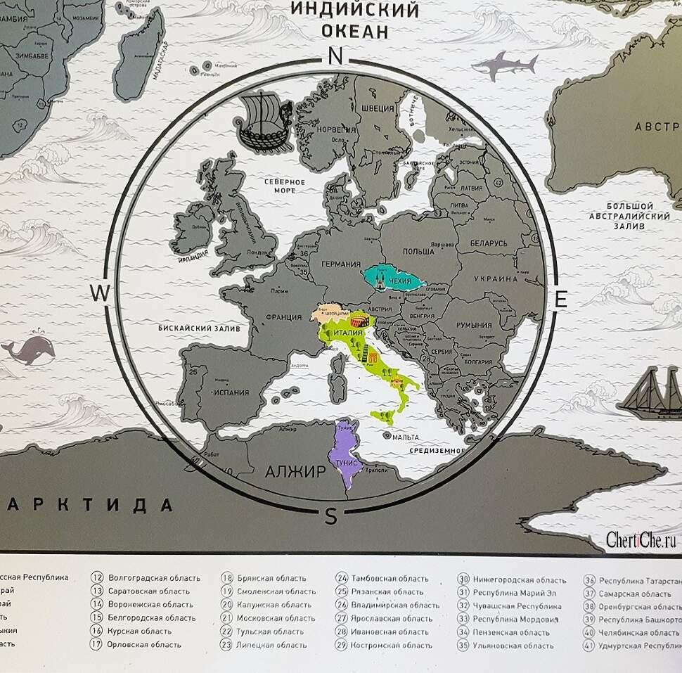 Скретч карта Мира (Русский язык)